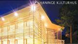logo_haningekultur